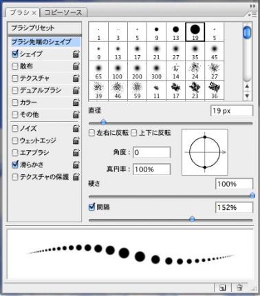 20081206.jpg