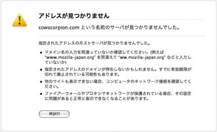 FirefoxScreenSnapz001_20081214150857.jpg