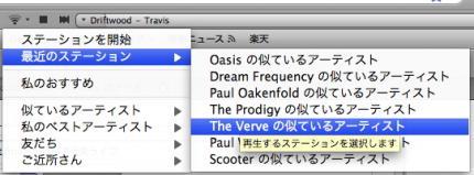 FirefoxScreenSnapz002.jpg