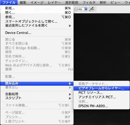 PhotoshopScreenSnapz001_20081208220052.jpg