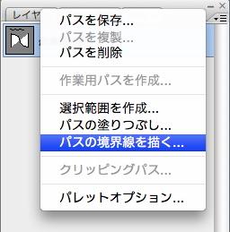 PhotoshopScreenSnapz001_20081209201811.jpg