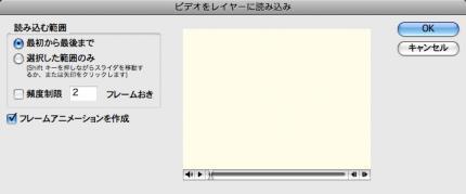 PhotoshopScreenSnapz002_20081208220208.jpg