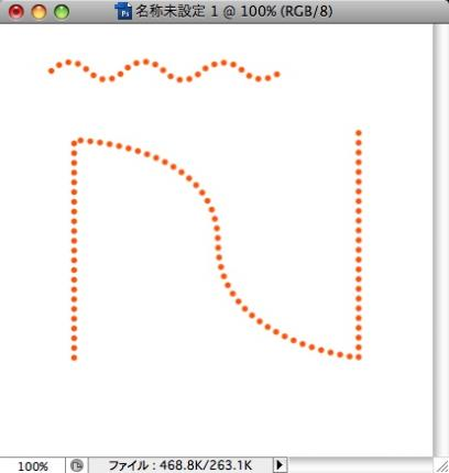 PhotoshopScreenSnapz002_20081209202421.jpg