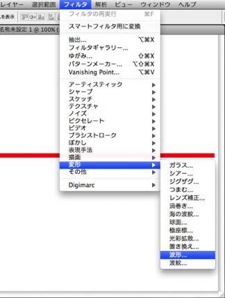 PhotoshopScreenSnapz002.jpg