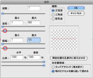 PhotoshopScreenSnapz003-02.jpg