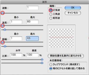 PhotoshopScreenSnapz003.jpg
