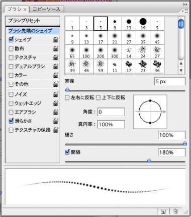 PhotoshopScreenSnapz004_20081209200820.jpg