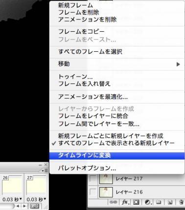 PhotoshopScreenSnapz005_20081208221451.jpg