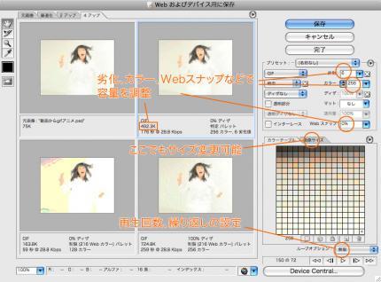 PhotoshopScreenSnapz015.jpg