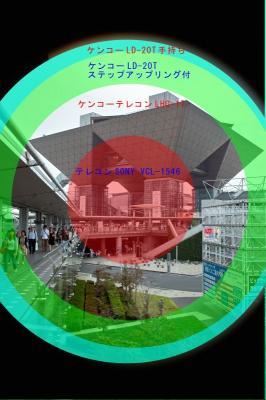 SDIM4067a.jpg