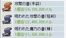 2007010101.jpg