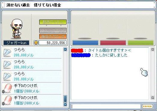 2007010401.jpg
