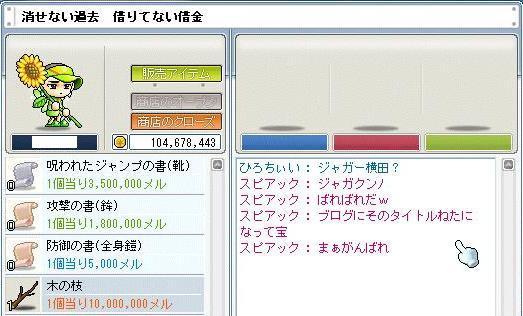 2007011406.jpg