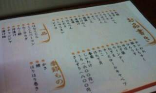 091003_2005~010001