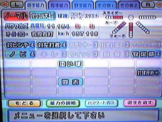 20090513191128