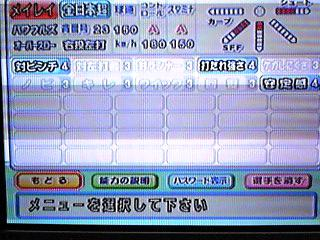 20090523211419