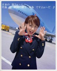 koreanair747.jpg