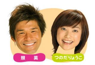 top_cast_pic.jpg