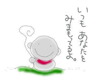 ojizousan13_1.jpg