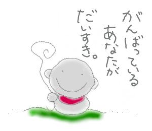 ojizousan13_2.jpg