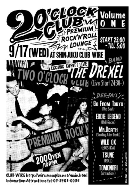 2CLOCK CLUB