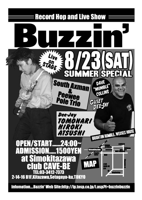 buzzin08.jpg