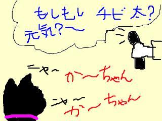 snap_chibitaseiko_2008122115014.jpg