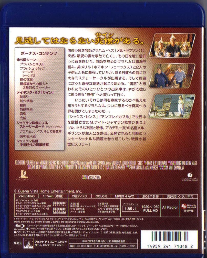 Blu-rayソフト評価Blog -