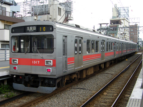 20080628_tokyu_n1000-03.jpg