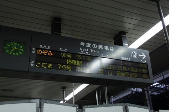 20090621_hakata-01.jpg