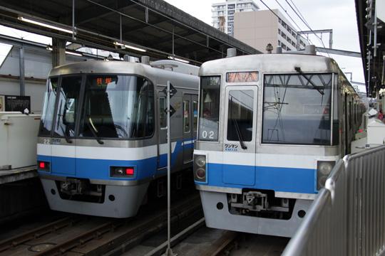 20090621_meinohama-02.jpg