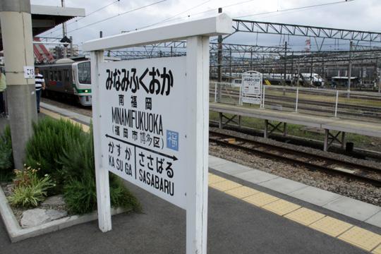 20090621_minami_fukuoka-01.jpg