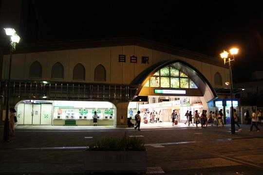 20090718_mejiro-01.jpg