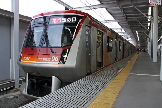 20090718_tokyu_6000_2g-03.jpg