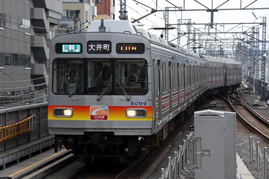 20090718_tokyu_8090-02.jpg