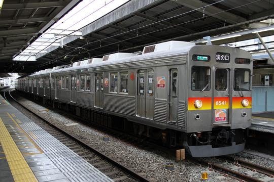 20090718_tokyu_8500-02.jpg