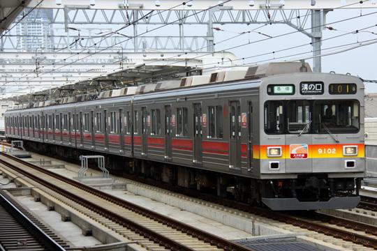20090718_tokyu_9000-01.jpg