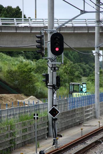 20090720_imba_nihonidai-07.jpg