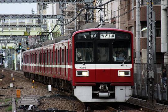 20090720_keikyu_1500-02.jpg