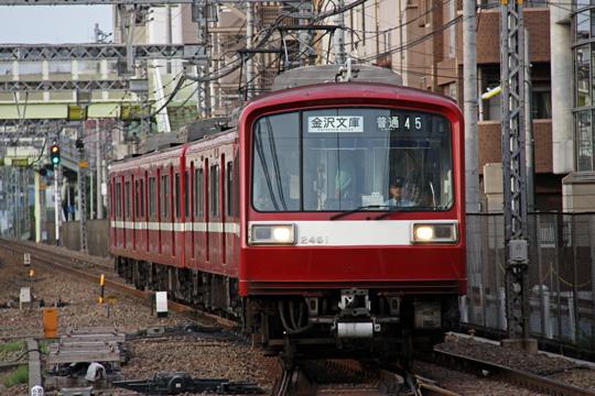 20090720_keikyu_2000-01.jpg