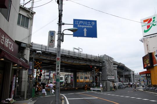 20090720_takasago-03.jpg