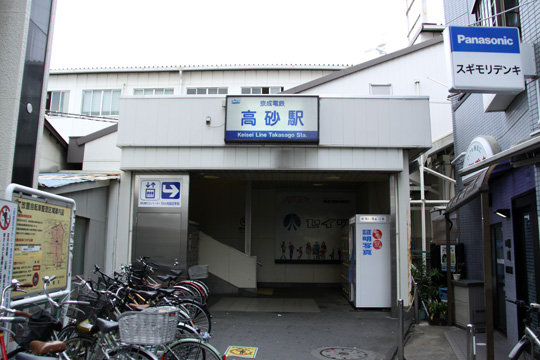 20090720_takasago-05.jpg