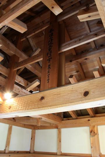 20090812_komine_castle-20.jpg