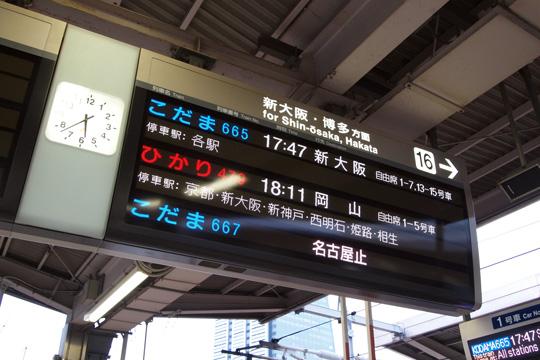 20090829_nagoya-01.jpg