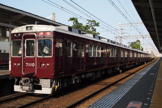 20090830_hankyu_7000-01.jpg