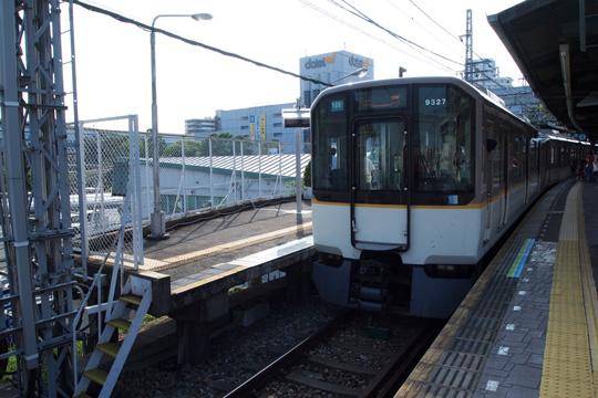 20090830_koshien-01.jpg