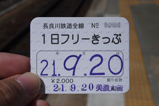 20090920_nagatetsu_1day.jpg