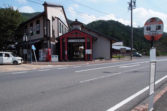 20090921_tanigumi-01.jpg