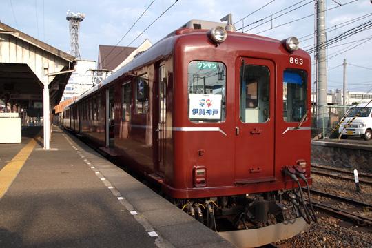 20090927_iga_rail_860-03.jpg