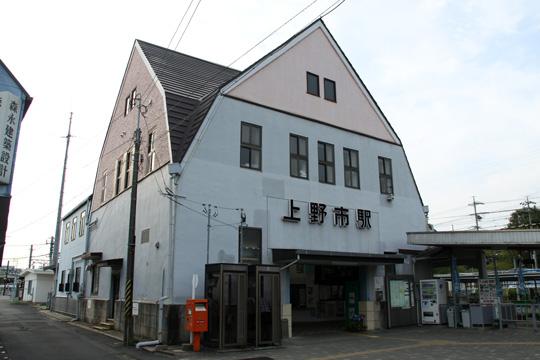 20090927_uenoshi-01.jpg